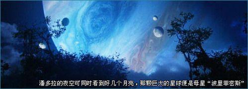 这个气态星球的体积大约相当于我们太阳系中木星的两倍,(如此巨大的