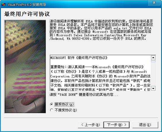 竞博下载 47