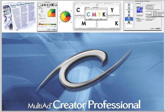 专业广告出版物排版设计软件 v8.5 破解版