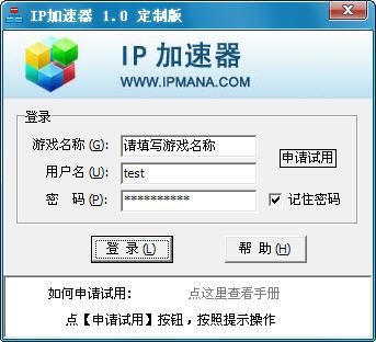 ip加速器介绍  什么是ip加速器?顾名思义就是加速ip提升网...