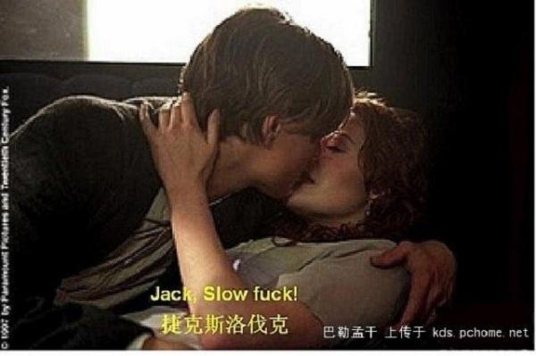 Slow Fuck Movie 4