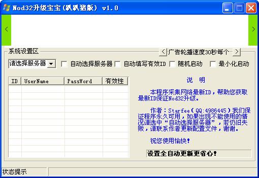 qq梦幻海底官方论坛_魔域合宝宝挂下载6.4最新版_ 西西软件下载