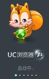 uc浏览器诺基亚S60V5版 V8.3.0.133塞班 最新黄金版