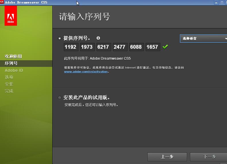 Adobe Dreamweaver CS5(DW) әтМеЦРОД Щ·ҢНкХыХэКҢ ІЧ ж.