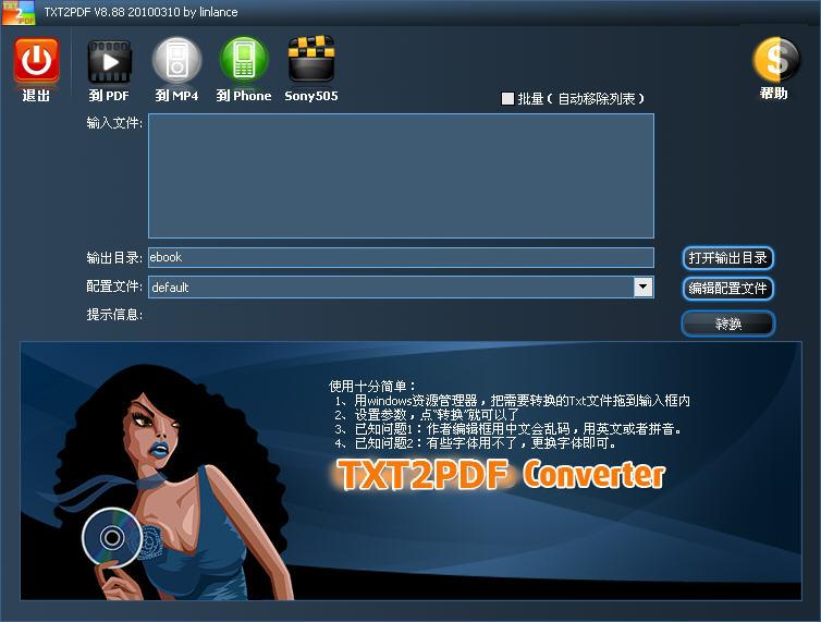 Video Studio ver. 7.9.5.1 - является расширенным видео конвертером…