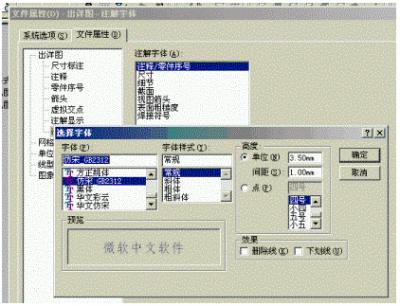 施工图纸管理系统