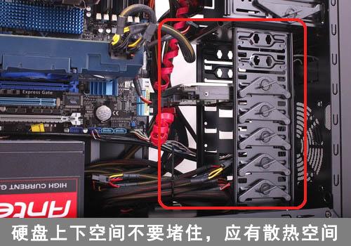 台式电脑硬盘安装图解