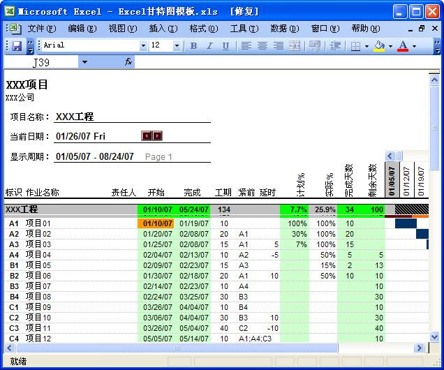 Excel U7518 U7279 U56fe U6a21 U677f U4e0b U8f7d   U897f U897f U8f6f U4ef6 U4e0b U8f7d