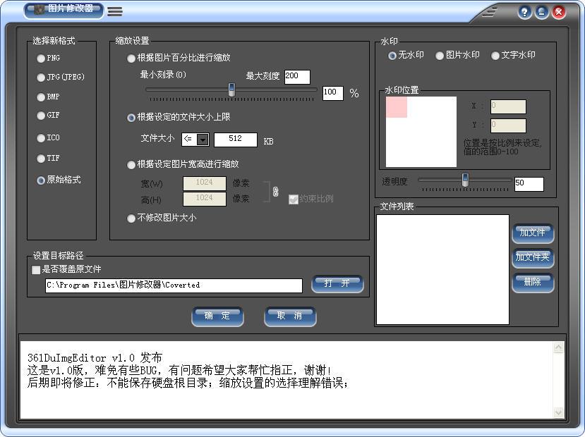 adobe illustrator cs3 中文 版