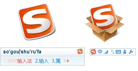 酷狗拼音输入法2011 官方下载【搜狗首创的云输入法】