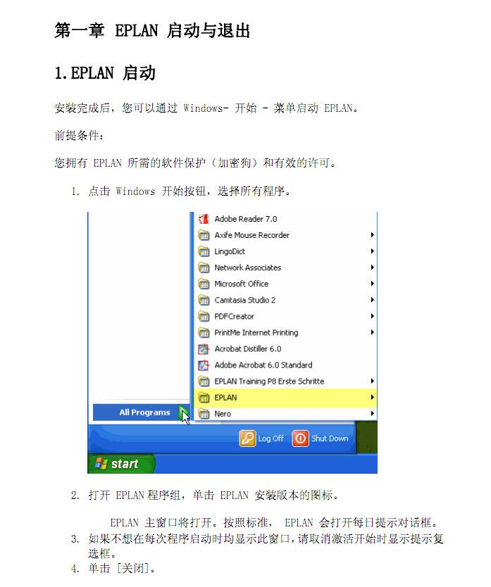 Eplan p8 for Eplan for drivers