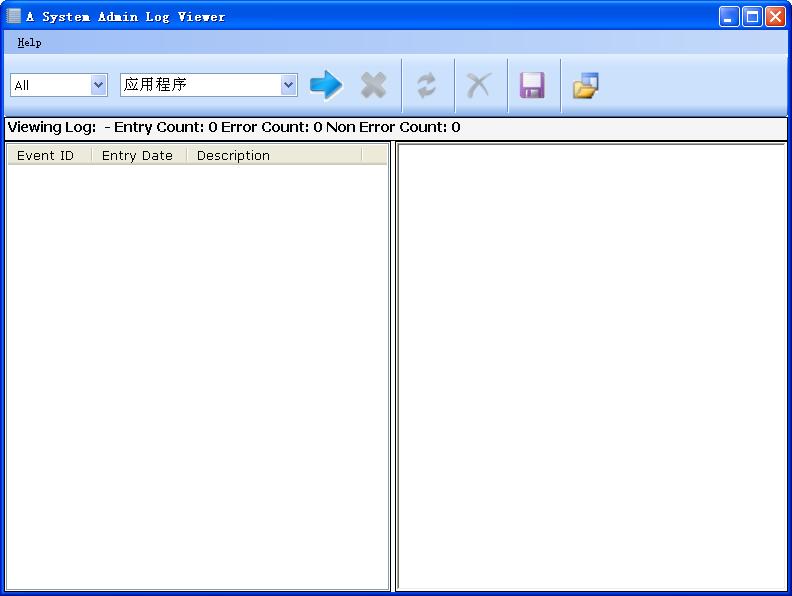 系统日志查看器(Asa Log Viewer) V1.0.1.0英文免费版