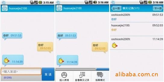 一、产品介绍 手机旺旺android版是基于android平台开发的,适用于android系统的手机使用。为淘宝网用户提供手机端的即时通讯。  二、功能介绍 1、注册登录 第1步:注册:启动手机旺旺后,点击menu键,会出现功能菜单,如下图,点击注册淘宝,可以进入手机淘宝网注册淘宝账号。另外可以通过电脑进入淘宝网注册淘宝账号,详情请登录www.