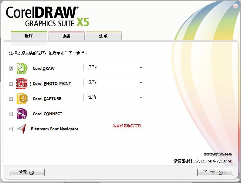 Серийный Номер Для Coreldraw Graphics Suite X5