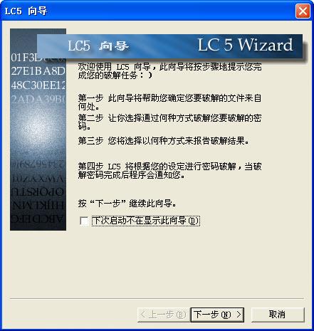 http l0phtcrack download