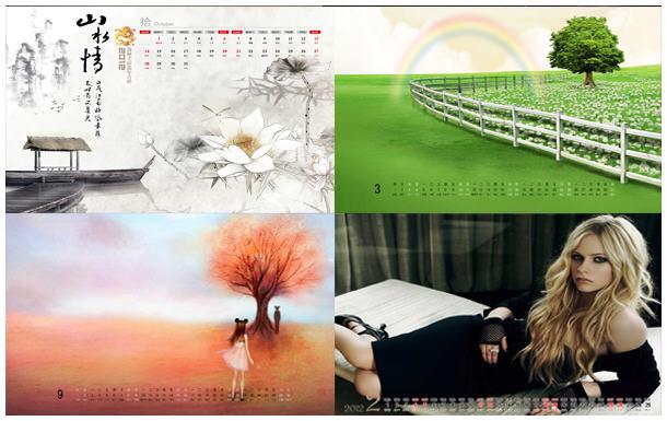 2012日历壁纸桌面下载