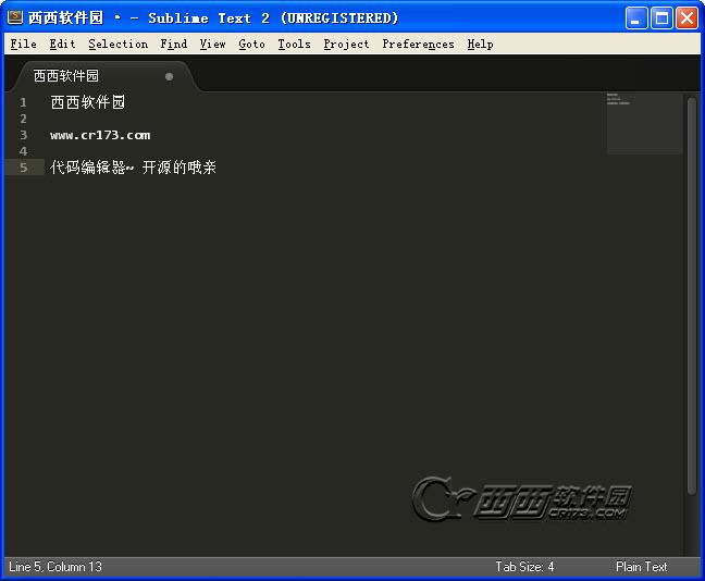 文字代码编辑器 (sublime text2) v2.2220 绿色版