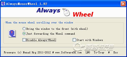 鼠标AlwaysMouseWheel 滚轮增强2.0 绿色免费版