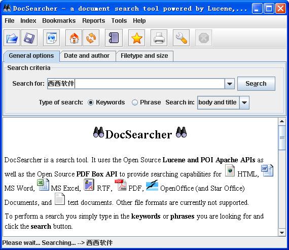 Word文档内容搜索工具(DocSearcher) V3.92 绿色版