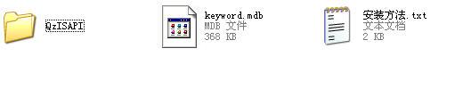 IIS 非法信息过滤器下载 V1.2.0.1  官方绿色版
