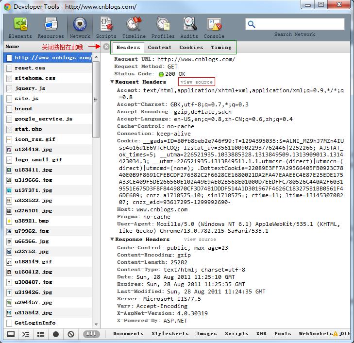谷歌浏览器javascript调试教程