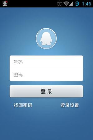 手机QQ2013 for Android V4.0.0
