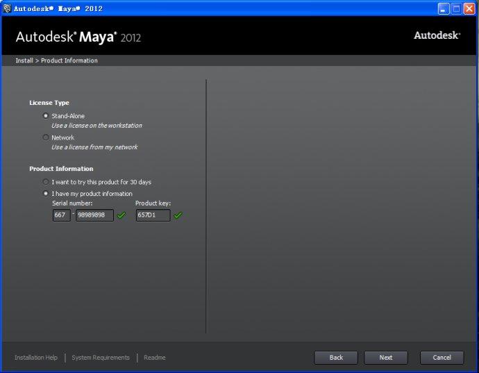 首页图形图像动画制作→maya2012注册机绿色免费版序列号:667