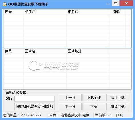 Qq空间名字_QQ相册名字好看的QQ空间相册名称-求QQ空间相册名称_感人网