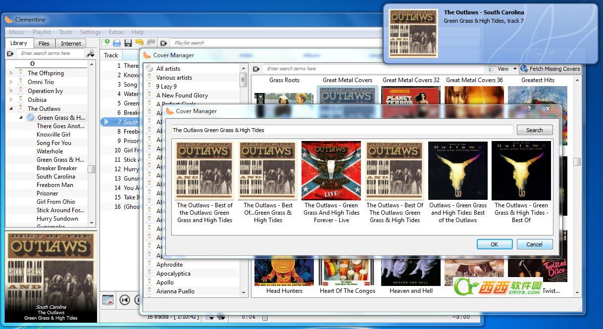 免费最新软件更新图片