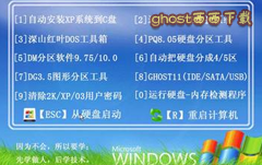ghost_ghost xp_ghost win7