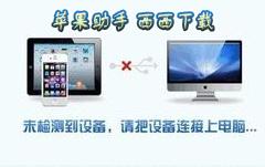 苹果澳门金沙国际娱乐