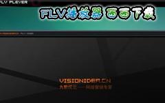 FLV澳门金沙博彩官网器
