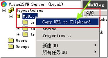 window server 2008 r2 svn 服务端 和 客户端图文使用教程