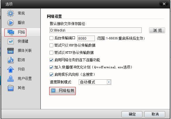 iphone4s下图片快播5.0官方下载|快播5.0下载V5.21.543 官方最新版_西西软件下载遊戲下載王