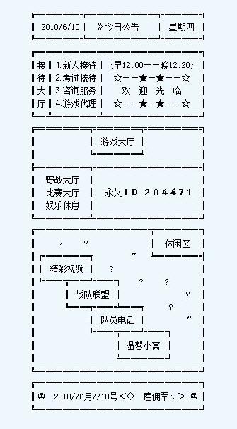 设计包介绍   1.yy公告频道设计图   2.yy情侣频道设计图