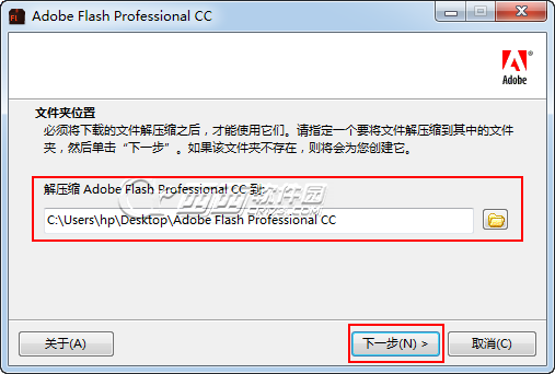 Adobe Flash Pro Cs6 Crack Amtlib Dll - xilusgamer's blog