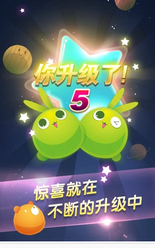 天天星连萌pc版游戏下载1.0.10 天天星连萌电脑版