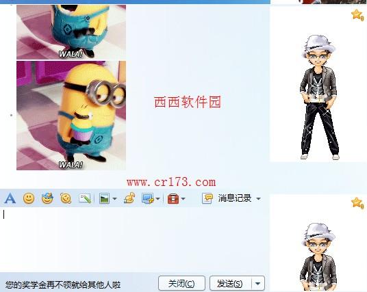 小黄人表情包下载116p图片