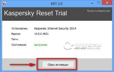 卡巴斯基官方试用版_卡巴斯基2015无限试用激活补丁(Kaspersky Reset Trial)下载4.0.0.21 最 ...