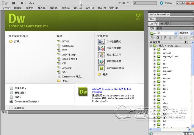 asp是什么文件 asp文件怎么打开图片