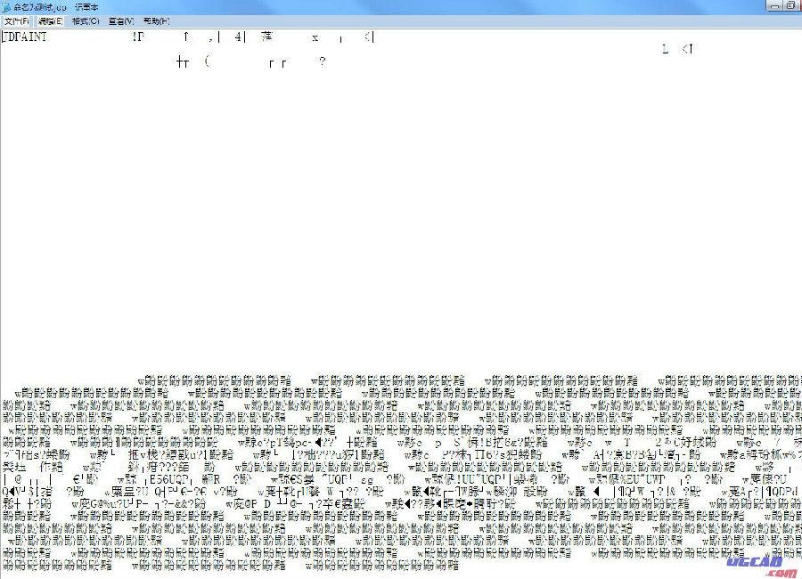精雕文件密码破解nc抬刀清除vsm转灰度图下载绿色