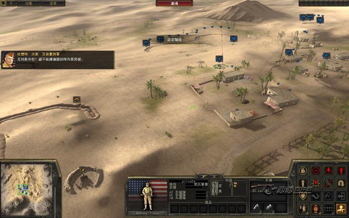战场2:北非1943中文版