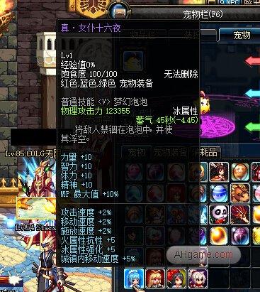 图 DNF6周年宠物 巫女桔梗 骑士贞德 忍者千代火
