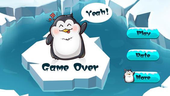 《企鹅哪里逃》是一款益智趣味游戏,在游戏中,玩家要想尽各种办法围捕一只狡猾而又自信的企鹅。这款游戏看似简单,但却十分的烧脑,游戏玩家不仅需要实力,还需要一点点的运气。下面小编就和大家分享一下自己的一些游戏心得体会。  本作玩起来看似一个对弈游戏,不过和那些象棋比起来又有很大不同,我们放一个冰柱,企鹅跳一步,也就是大家轮流来,看看谁才是最终的赢家。企鹅跑到浮冰边上跳入水中就胜利了,而我们只有用冰柱围住它才能胜利,相比而言我们胜利的难度更大。浮冰的中间有一个小坑,企鹅跳进去会随机出现在浮冰上任意位置,这就对人