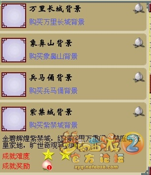 梦幻西游2锦衣形象自动换新增系