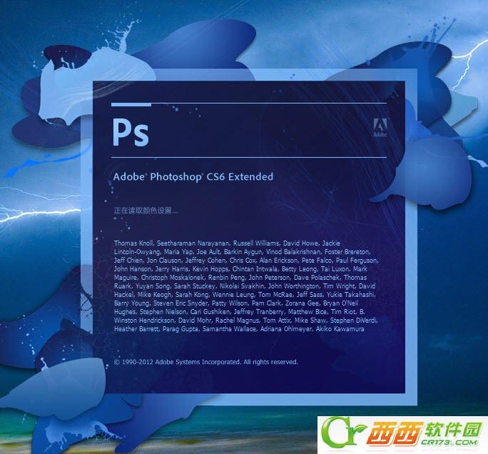 photoshop cs6 破解版下载13.1.3 中文精简版 ps cs6破解版...