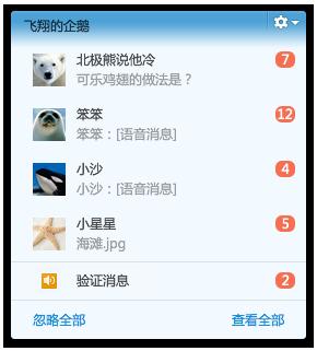 腾讯qq5.0官网_腾讯QQ5.0 正式版已经发布、QQ2014新版下载_西西软件资讯