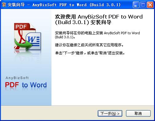 ceb转pdf工具第2张预览图片
