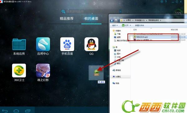 nba2k16 手機 版 中文