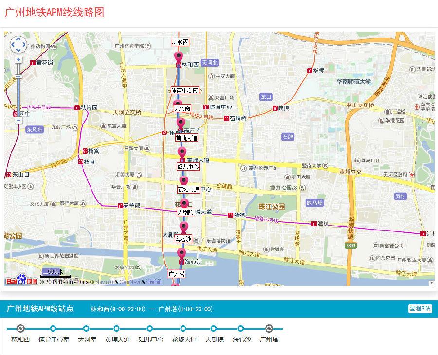 广州地铁APM线路规划 广州地铁APM线线路图下载2016最新版图片